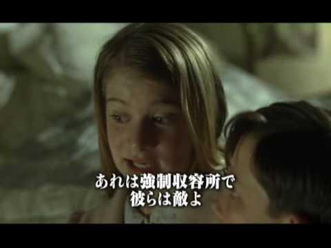 映画 『縞模様のパジャマの少年』 予告編