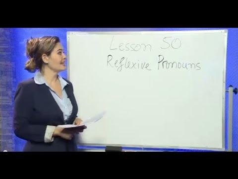 Възвратни местоимения / Reflexive Pronouns - Учи английски ...