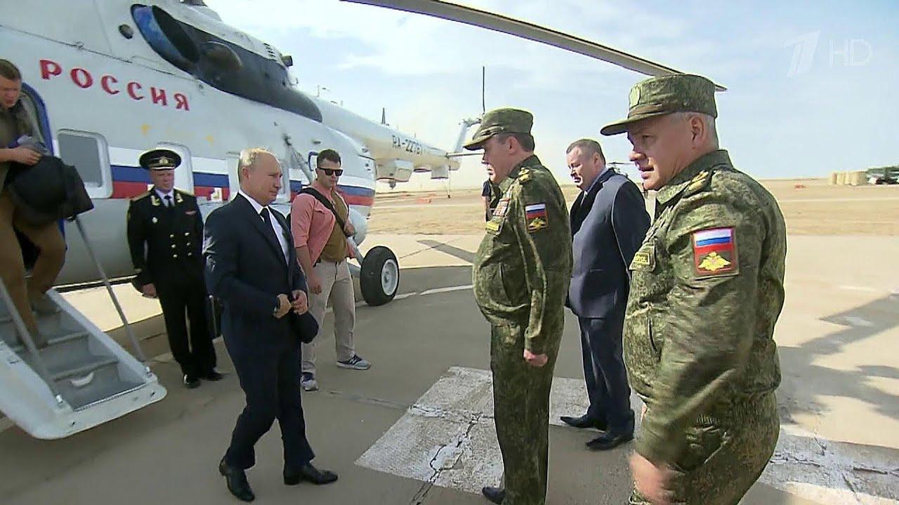 В Астраханской области Владимир Путин лично наблюдал за основным этапом учений «Кавказ — 2020».