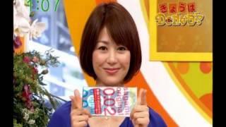 アナウンサーの夏目三久さんが自身のラジオコーナー内で、有吉弘行に 誕...