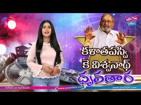 Yatra Movie Twitter Review | Mammootty | Telugu Movie 2019