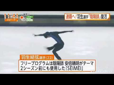 Yuzuru Hanyu Olympics 2018 (All Jumps Open Practice)