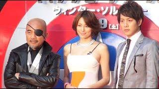女優の米倉涼子(38)が16日、都内で行われた米映画『キャプテン・アメ...