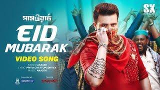 Eid Mubarak Song Password Shakib Khan Shabnom Bubly Malek Afsary Bengali Song 2019