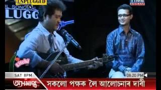 Jitul Sonowal Unplugged Part 3