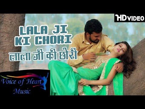 LALA JI KI CHORI | New Haryanvi Hot Song Teaser HD Video 2016 | Haryanvi Songs Haryanavi
