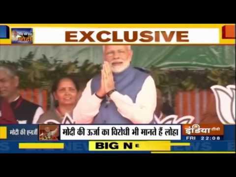 Narendra Modi   की Secret Story