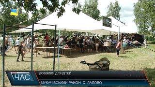 видео Мукачево ресторан Леон (Leon) в Березинка Мукачево рестораны