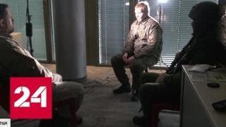 Секреты Киева: в Донбассе задержан украинский диверсант, не говорящий по-русски - Россия 24