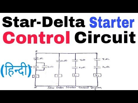 star delta starter control circuit connection in hindi  explain star delta  starter control diagram