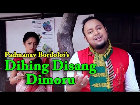 Dihing Disang Dimoru Superhit  Bihu Xuriya Song by Padmanav Bordoloi