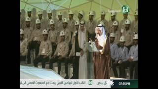 حفل تدشين خادم الحرمين الشريفين لمشاريع البنية الاساسية التنموية في مدينة رأس الخير