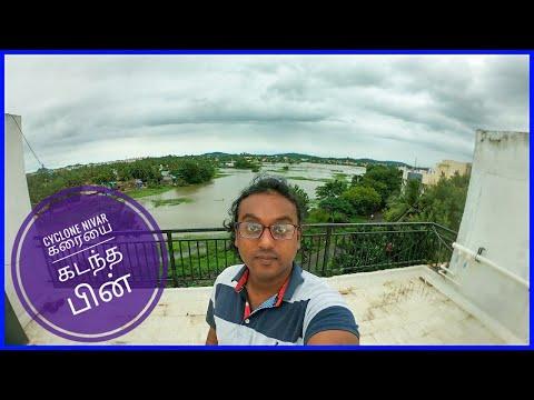 Current Situation: Cyclone Nivar Vlog Chennai   Tamil