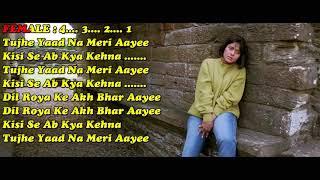 Download lagu Tujhe Yaad Na Meri Aay Karaoke With Lyrics MP3