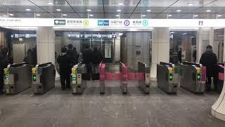 【定点カメラ】九段下駅 のりかえ改札(東京メトロ・都営地下鉄)