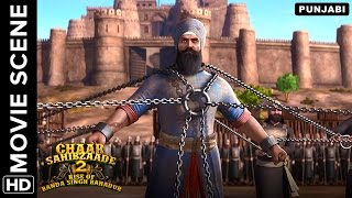 🎬The Humiliating March | Chaar Sahibzaade 2 Punjabi Movie | Movie Scene🎬