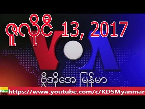 VOA Burmese TV News, July 13, 2017