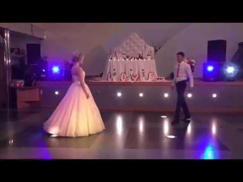 Свадебный танец с сюрпризом))))