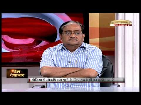 Desh Deshantar - Guerrilla style politics in OB van age?