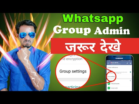 Whatsapp Group Admins update | whatsapp Group Setting for Group Admin 2018