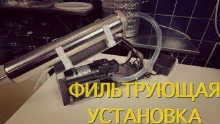 Фильтрующее устройство для самогона   очистка самогона