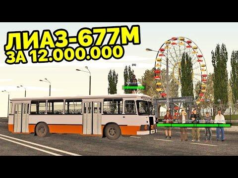 Модельный ряд автобусов ПАЗ, ЛиАЗ, КАВЗ