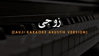 Download Zauji (زوجی) Balasan Lagu Zaujati (زوجتی) || KARAOKE VERSI NELLA FIRDAYATI