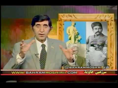Bahram Moshiri, بهرام مشيري « 30 دسامبر ـ اعتصاب زندانيان سياسي ـ ايران »؛