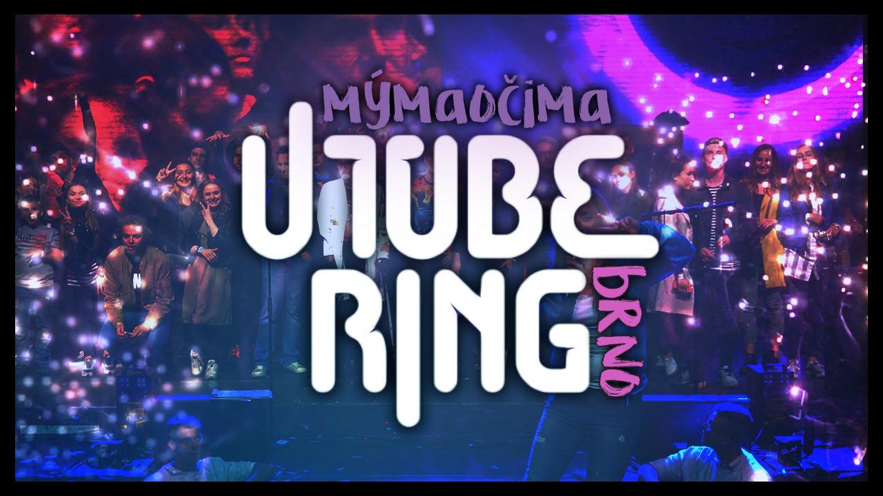 Mýma očima - UTUBERING Brno 2016 | VADAK