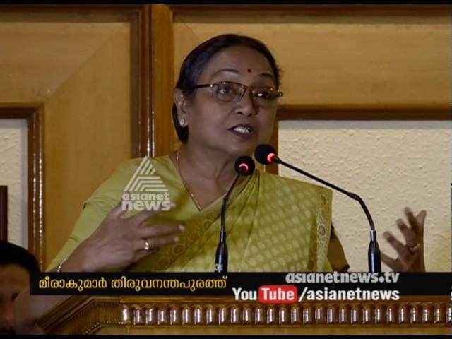 Meira Kumar in Kerala, seeks support |Presidential Election 2017