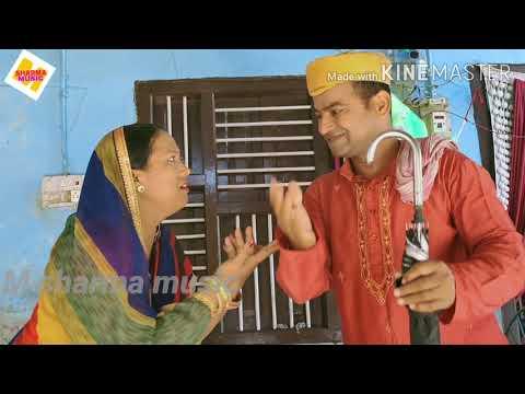 # गोनू झा ठगलक कनिया // जबरदस्त मैथिली काॅमेडी । Mahesh Sharma