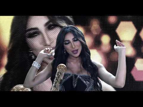 دنيا بطمة - فيديو كليب اغنية ارقص - حصري 2017 - Orgos - Dunia Batma    Video Clip