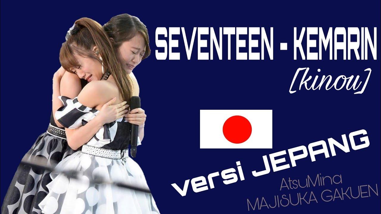 Download Seventeen Kemarin.3gp .mp4 .mp3 .flv .webm .pc .mkv
