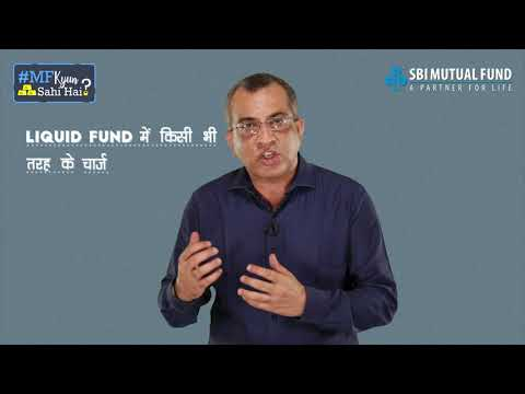 what-is-liquid-fund?-how-to-invest-in-liquid-mutual-fund?---mf-kyun-sahi-hai?-|-sbi-mutual-fund