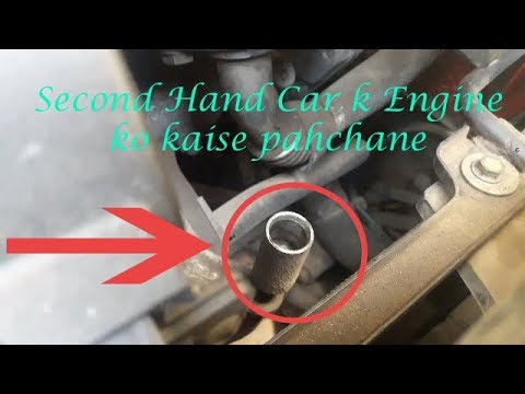 how to check second hand used car engine before buy in hindi youtube. Black Bedroom Furniture Sets. Home Design Ideas