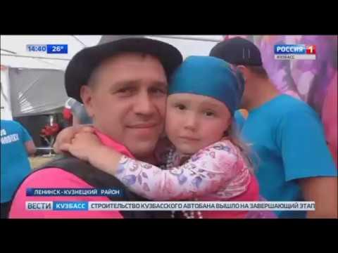 В Кузбассе селу Панфилово исполнилось 160 лет