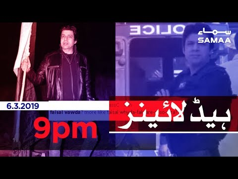 Samaa Headlines - 9PM - 6 March 2019