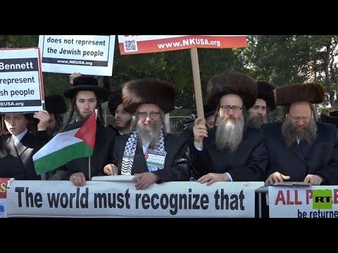 يهود أرثوذكس يتظاهرون ضد إسرائيل  - نشر قبل 6 ساعة
