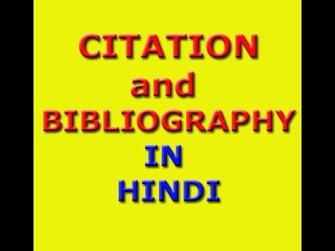 Citation and Bibliography in Hindi