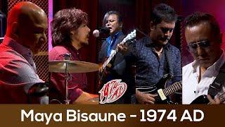 Maya Bisaune - 1974 AD | It's My Show - Season 3 Musical Performance