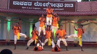 Kamsale (ಕಂಸಾಳೆ) - Art and Skill of God Mahadeshwara devotees