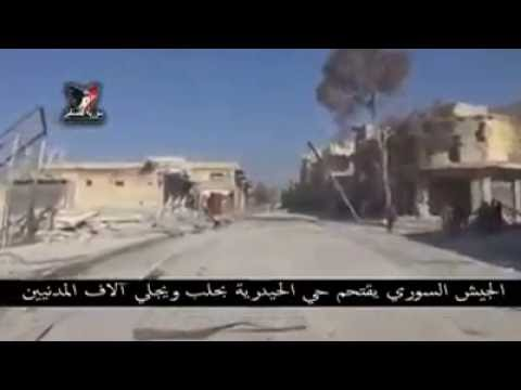 Syrian Army rescuing civilians, Al-Haidariya neighborhood, Aleppo