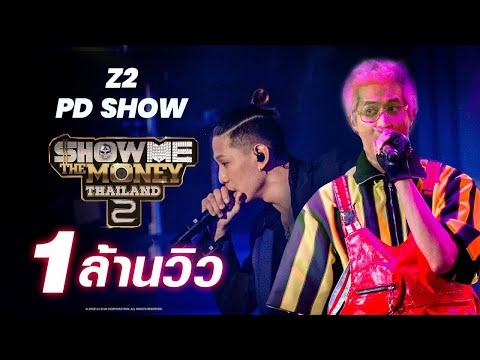 [ SMTMTH2 ] Z2 SHOW | PD SHOW & Team Selection | HIGHLIGHT