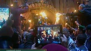 Схождение Благодатного Огня 11 апреля 2015 года - Интер(Каждый год миллионы верующих во всем мире становятся свидетелями чуда: в Великую Субботу, накануне светлог..., 2015-04-11T12:53:07.000Z)