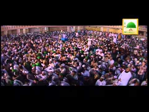 Manqabat - Mujh Ko Mili He Izzat Attar Ki Badolat - Junaid Shaikh Attari