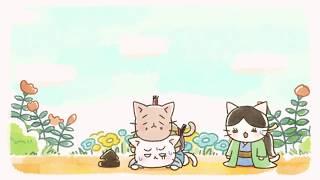 アニメ『ねこねこ日本史』ノンクレジットED映像 むぎ(猫)「ねっこほって」
