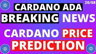 Cardano Price Prediction Hindi - Cardano ADA News | Crypto News Today | Cryptocurrency News Today