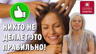 видео Уход за кудрявыми волосами: особенности локонов, советы по применению масок