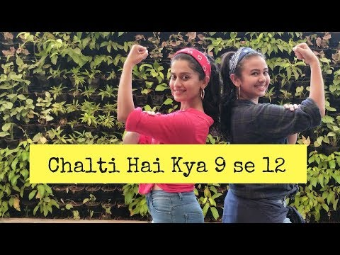 Chalti Hai Kya 9 Se 12 (Tan Tana Tan) | Bollywood | Judwaa 2 | Team Naach Choreography