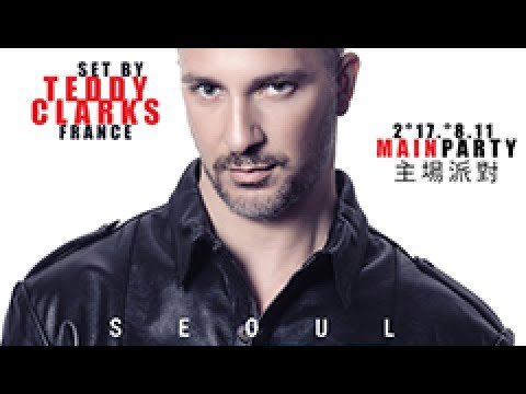 #IAM PARTY SEOUL 2017   主場派對   Set by Teddy Clarks
